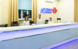 Томографический центр Аперто Диагностик - Съемка 3D панорам в Новосибирске